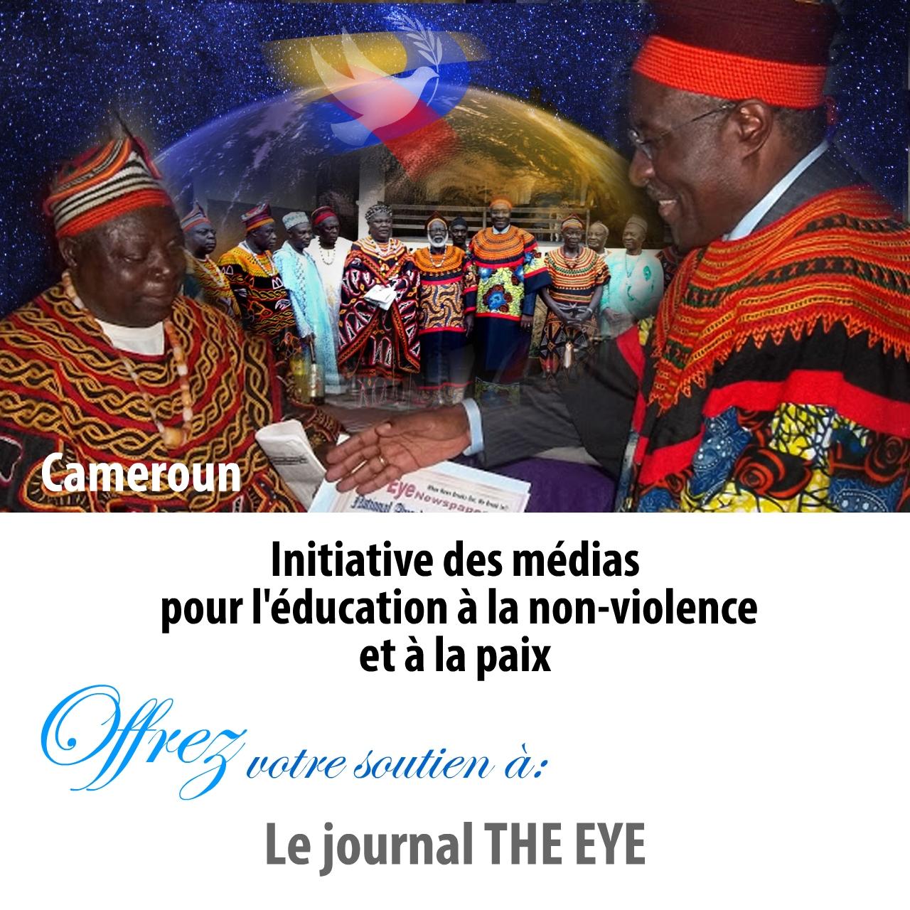 ppp-the-eye-2018-fr